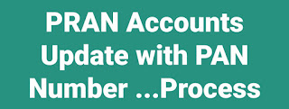 PRAN Accounts Update with PAN Number ...Process ...Details..
