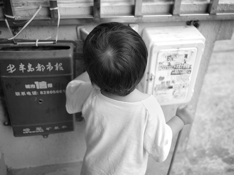 'we got mail' • qingdao, china    © marc montebello all rights reserved