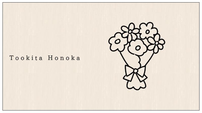 簡単かわいい 花束のイラストの描き方 手書き ボールペン 手帳用 How To Draw Flower Bouquet 遠北ほのかのイラストサイト