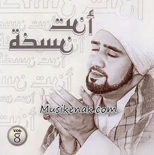 Lagu Solawat Habib syech Vol 8 Full Album