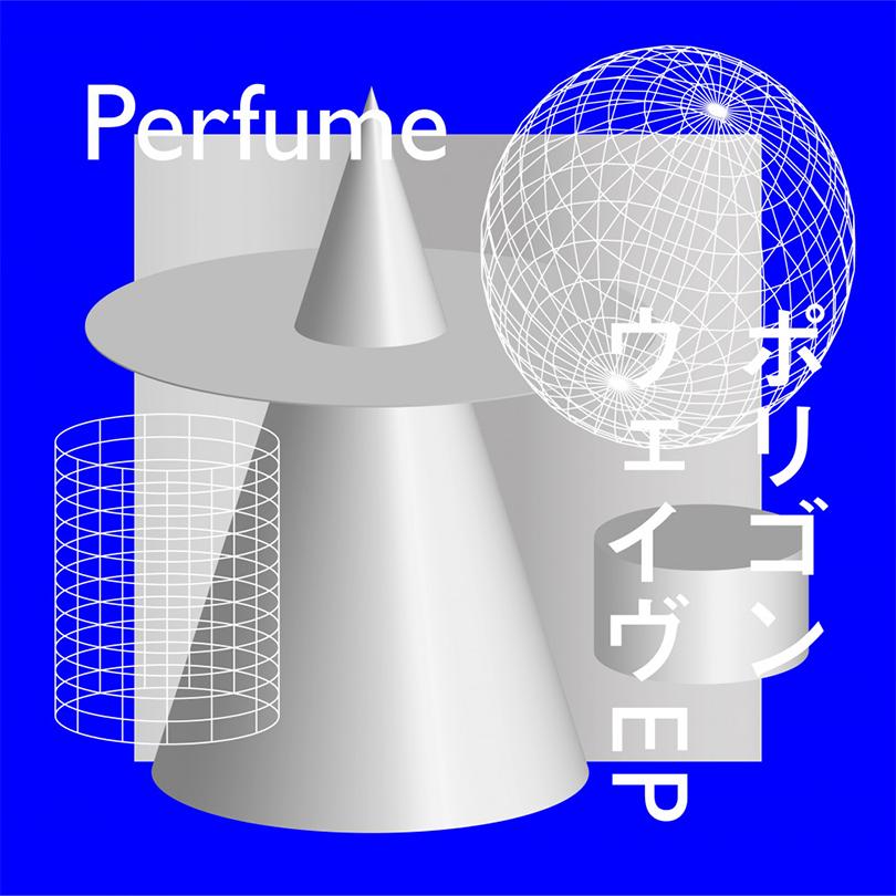 Perfume - Polygon Wave EP (CD + Blu-ray & CD + DVD) | Random J Pop