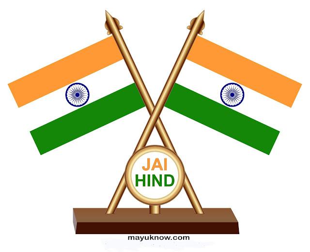 तिरंगा झंडा इमेज,तिरंगा फोटो डाउनलोड,,इंडियन फ्लैग इमेज,इंडियन तिरंगा फोटो, तिरंगा इमेज,तिरंगा झंडा फोटो,National Flag Images/Photo ,tiranga ka photo, Tiranga image , Tiranga Jhanda Photo,Indian flag hd wallpaper,इंडियन तिरंगा फोटो इमेज डाउनलोड