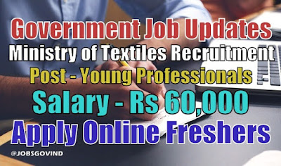 Ministry of Textiles Recruitment 2020