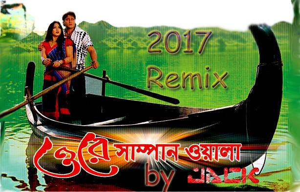 Shampanwala 2017 Remix