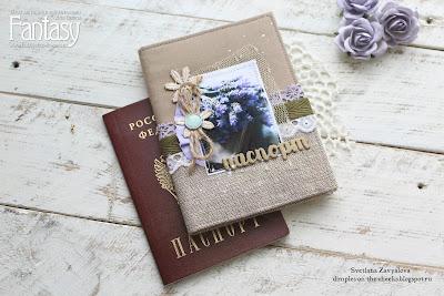 мастер класс скрапбукинг обложка на паспорт