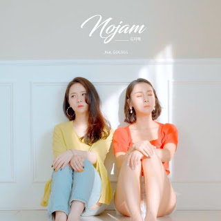 [Single] Kim Sisters - NOJAM Mp3 full album zip rar 320kbps