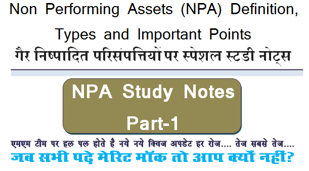 study on non performing assets of Non performing assets: a comparative study on the present study is an attempt to study the trend of non-performing assets of state bank of india and.