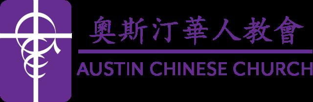 粵語事工 Cantonese Ministry