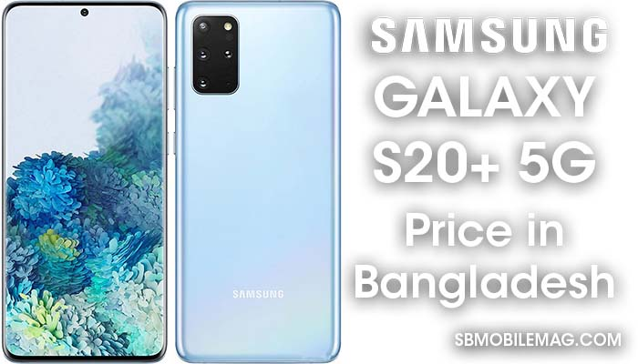 Samsung Galaxy S20 Plus 5G, Samsung Galaxy S20 Plus 5G Price, Samsung Galaxy S20 Plus 5G Price in Bangladesh