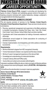 Pakistan Cricket Board (PCB) Jobs 2019 for General Manager - Domestic Cricket Latest