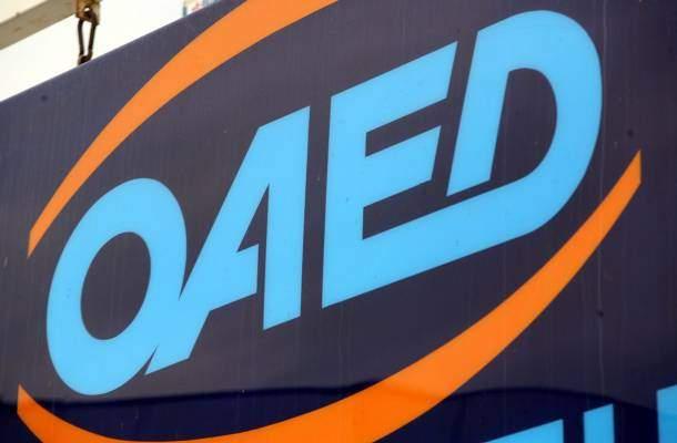 Ξεκινούν από σήμερα οι αιτήσεις στα 30 ΙΕΚ του ΟΑΕΔ για 42 ειδικότητες