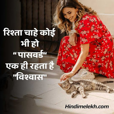 Best Good Morning Quotes in Hindi, Good Morning Quotes