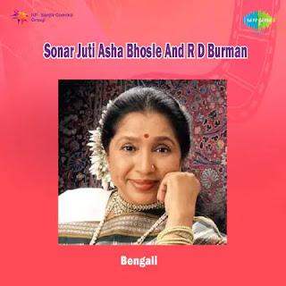 Jete Dao Amay Deko Na Lyrics in Bengali-Asha Bhosle