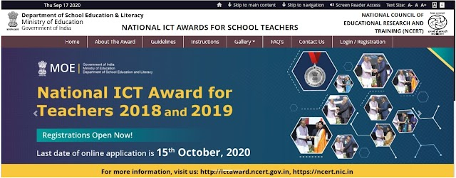 ICT National Award for Teachers for the year 2018 and 2019.last date - 15 October 2020