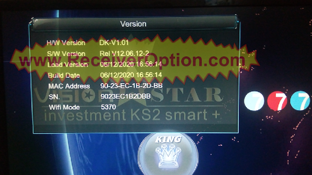 VISION STAR 1507G 1G 8M NEW SOFTWARE WITH G SHARE PLUS & ACTION IPTV