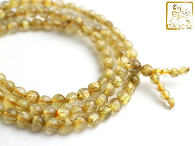 Quartz Rutilated four rounds bead bracelet