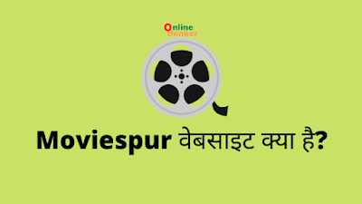 Moviespur (movies downloading website)