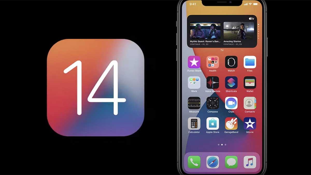 iOS 14 متوفر الآن كل ما تحتاج إلى معرفته