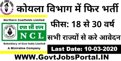 Northern Coalfields Recruitment 2020