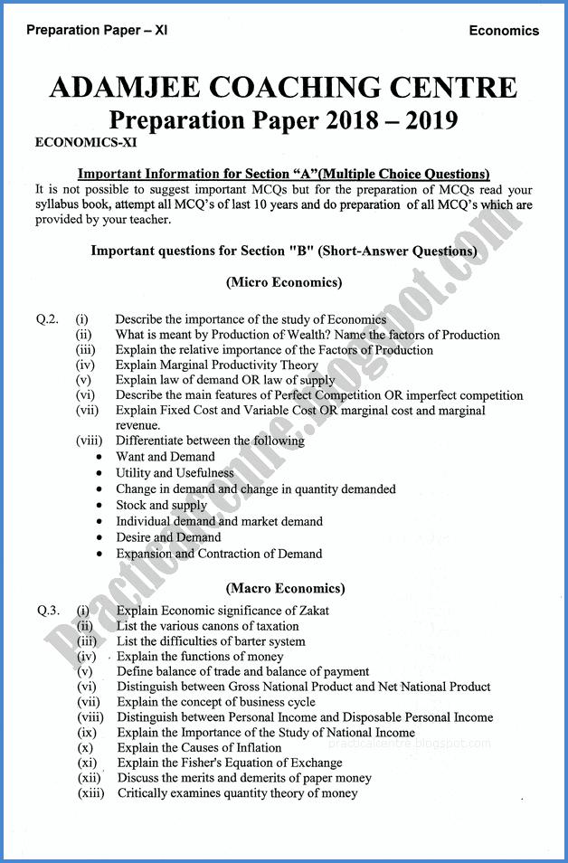 economics-xi-adamjee-coaching-guess-paper-2019-commerce-group