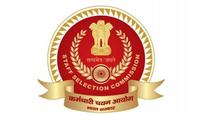 SSC MTS Recruitment 2021 Apply Online | SSC MTS 2021 Exam Notification in Hindi
