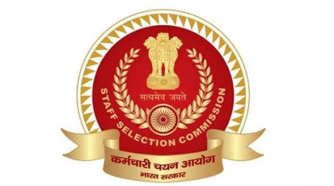 SSC MTS Recruitment 2021 Apply Online | SSC MTS 2021 Exam Notification in Hindi