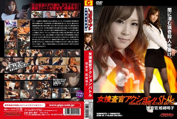 Pertempuran Aksi Agen ATHB-45 Wanita – Agen Meiko Himeo