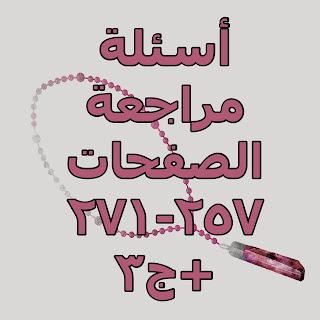 احفظ القرآن في بيتك