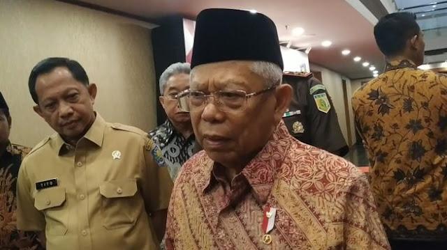Penempatan Ahok di BUMN Diprotes, Wapres Ma'ruf Amin Pasrah Tak Berdaya