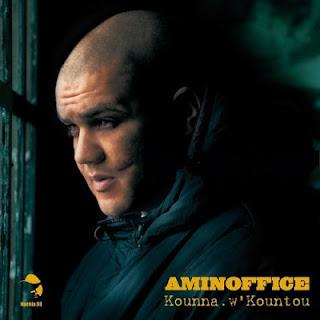Aminoffice-Kounna W'Kountou
