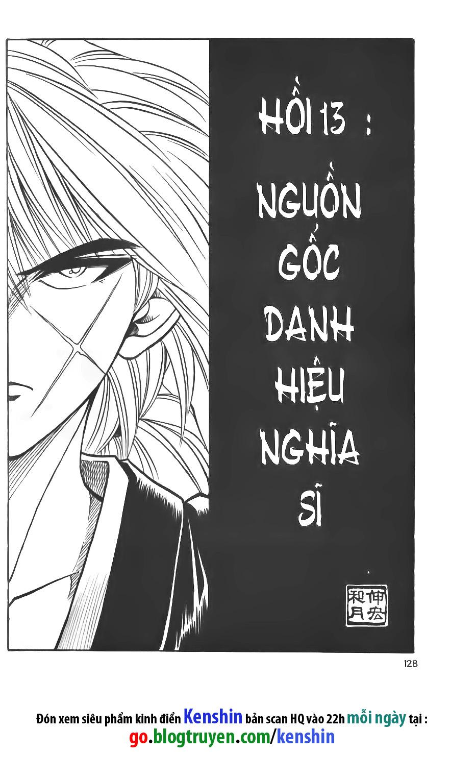 Rurouni Kenshin chap 13 trang 3