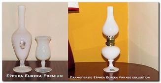 http://eurekapremium.blogspot.gr/2013/04/1950s.html
