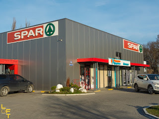 Супер-маркет SPAR - г.Калининград ул.Дзержинского