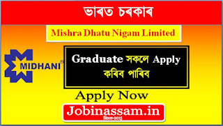 Mishra Dhatu Nigam Ltd