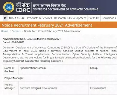 CDAC Noida Recruitment of Project Manager, Project Engineer and Developer