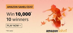 Amazon Saheli Quiz Answers Wi  Rs.10000 ( 10 Winners)