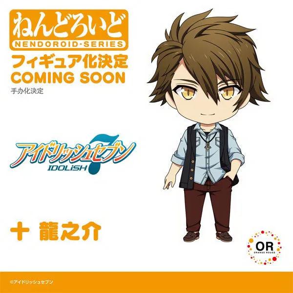 IDOLiSH7 Nendoroid Ryunosuke Tsunashi