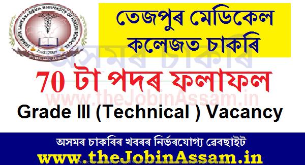 Tezpur Medical College Result 2021: 70 Grade III (Technical ) Vacancies