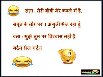 संता-बंता-हिंदी-चुटकुले-3