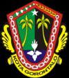 Informasi Terkini dan Berita Terbaru dari Kota Gorontalo