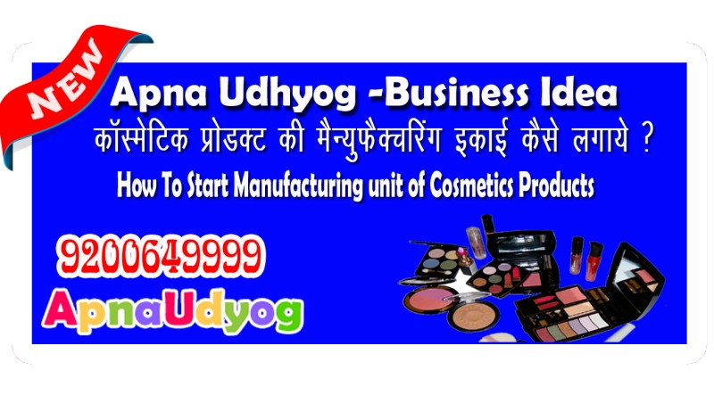 how-to-start-manufacturing-unit-of-Cosmetics-Products.