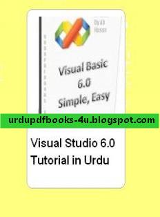 Visual Studio Basic 6.0 Tutorial in Urdu