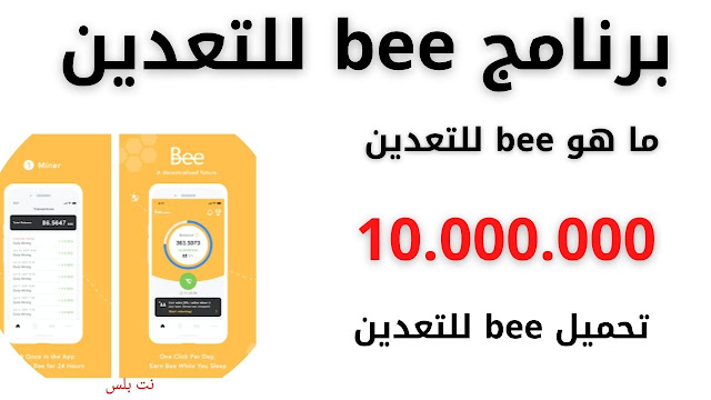 bee network,bee network community,bee network price,bee network referral code,bee network price prediction,bee network reddit,bee network mining,bee network manchester,bee network stock,bee network apk,is bee network legit,how does bee network work,will bee network be worth anything,whats bee network,levenshulme bee network,honey bee network,how to withdraw bee network,beef and dairy network,beef stroganoff food network,beef stew food network,beef and pork meatloaf food network,beej's guide to network programming,beef tips and noodles food network,beef barley soup food network,beef stroganoff slow cooker food network,beef tongue recipes food network,beef shoulder steak recipes food network