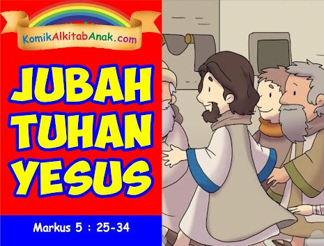 Jubah Tuhan Yesus