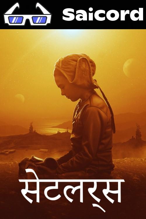 Download Settlers (2021) [HQ Fan Dubbed] (Hindi) Web-DL 720p [1.9GB]