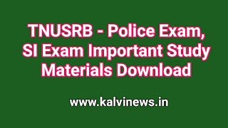 TNUSRB Police Constable Exam Important Study Materials 2020