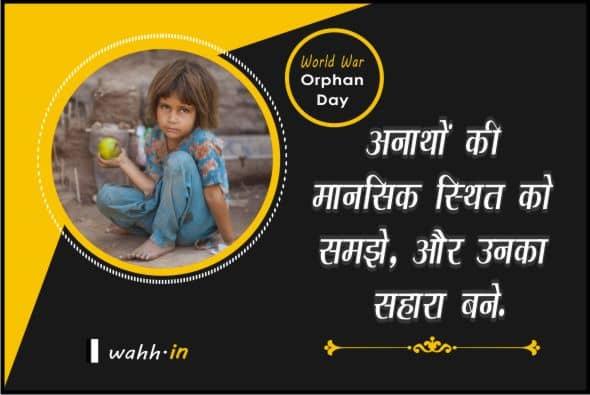 World War Orphan Day Status