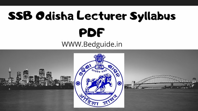 SSB Odisha Lecturer Syllabus PDF (All Subjects)