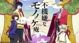 Fukigen na Mononokean – Episódio 08 – A Espera