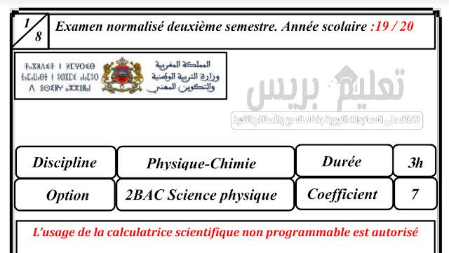 Examens blanc physique-chimie 2019-2020 avec correction pour 2bac sc physique